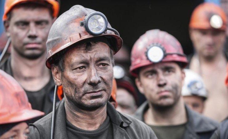 долги по зарплате шахтерам закрытые кредиты в отп банке