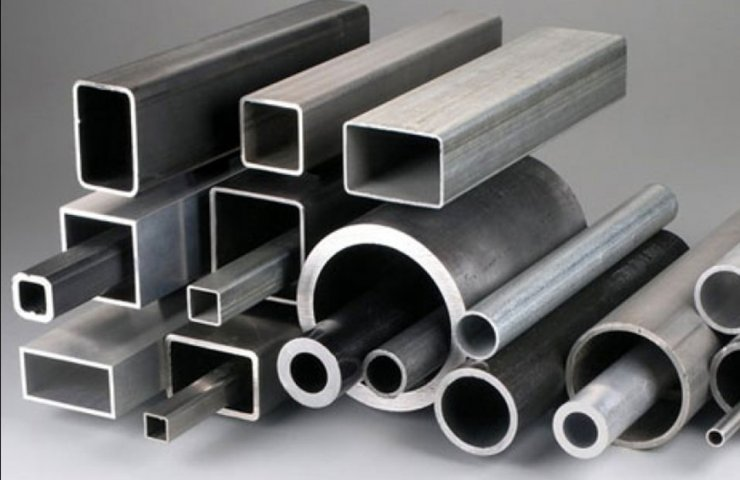 The centre offers metal profile pipe » Metallurgprom