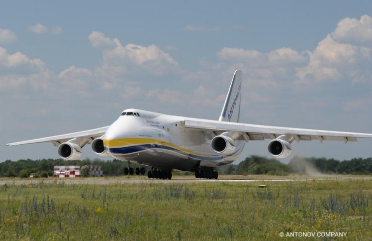 In ANTONOV commented on the incident with An-124 at the airport of Ostend
