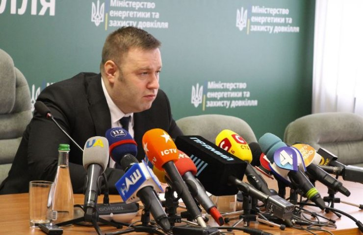 Minamaneho has no authority to comment on the decision to change the leadership of Naftogaz