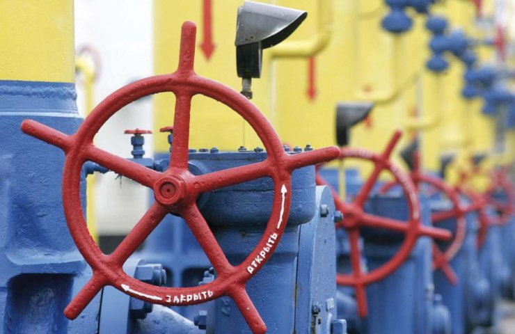 Minamaneho of Ukraine told about the negotiations with Russia on gas