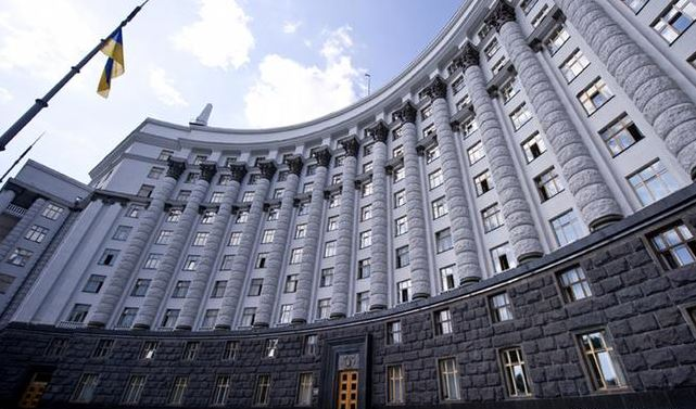 Ukraine extended year special duty on Russian goods