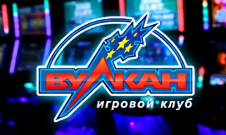 Бонус от Траволты в «Вулкан» онлайн казино » Металлургпром