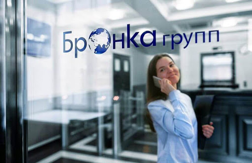 """Bronka Groups"" a major player in the business field, Russia."