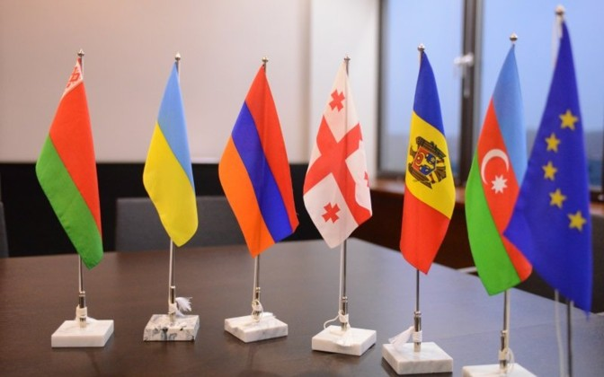 The European Commission intends to deepen economic integration with Ukraine