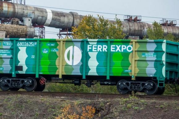 Ferrexpo has achieved removal of arrest from shares of Poltava GOK