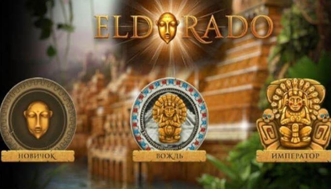 Эльдорадо казино онлайн бесплатно без х.ф казино