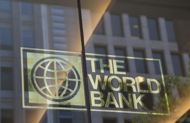 The world Bank has provided Ukraine a loan of $ 350 million