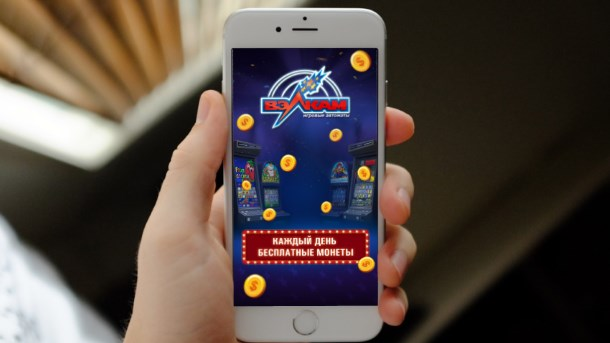 Mobile format of the website of the casino the Volcano 24