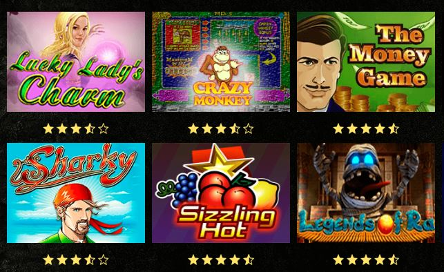 эльдорадо игровые автоматы онлайн