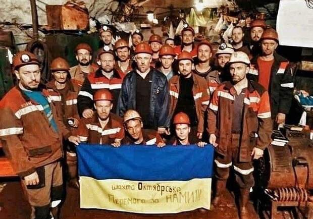 23 employees of the Oktyabrskaya mine in Kryvyi Rih continue their underground strike