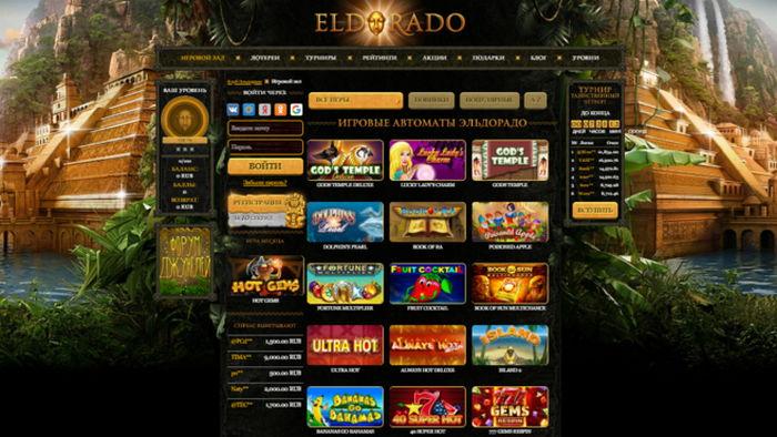 Игровой автомат eldorado завязать игровыми автоматами