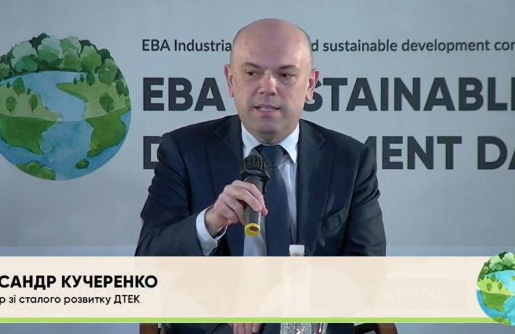 Decarbonization of the Ukrainian energy sector is a practical step within the framework of European integration - DTEK