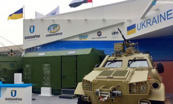 """Ukroboronprom"" announced the curtailment of the reform of the country's military-industrial complex"