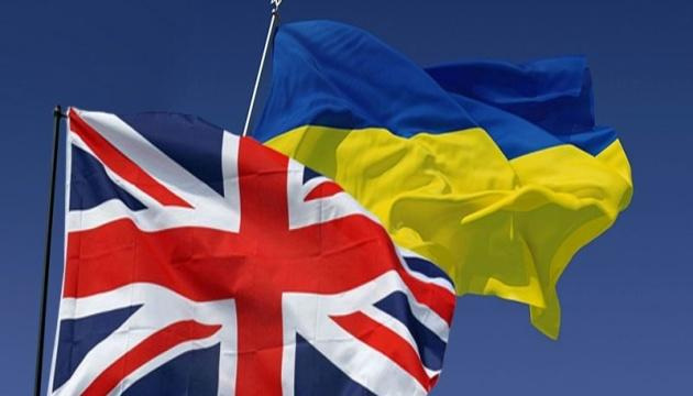 From January 1, 98% of all Ukrainian goods will have free access to the UK market
