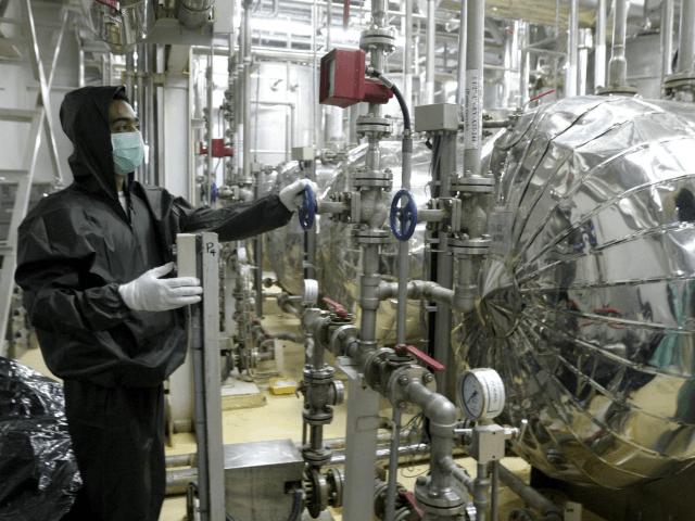 Иран планирует начать обогащение урана до 20%