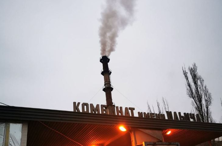 Ukraine starts monitoring greenhouse gas emissions from industrial plants