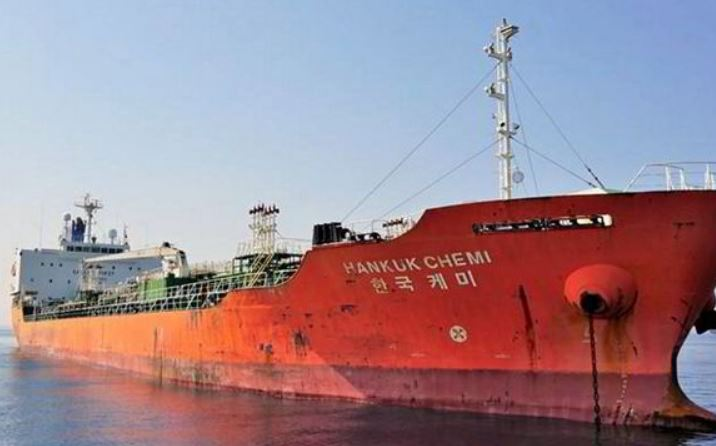 Seoul to hold talks with Tehran on release of tanker seized by Iran
