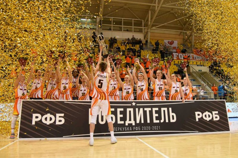 Basketball club UMMC became the first owner of the new Russian Cup