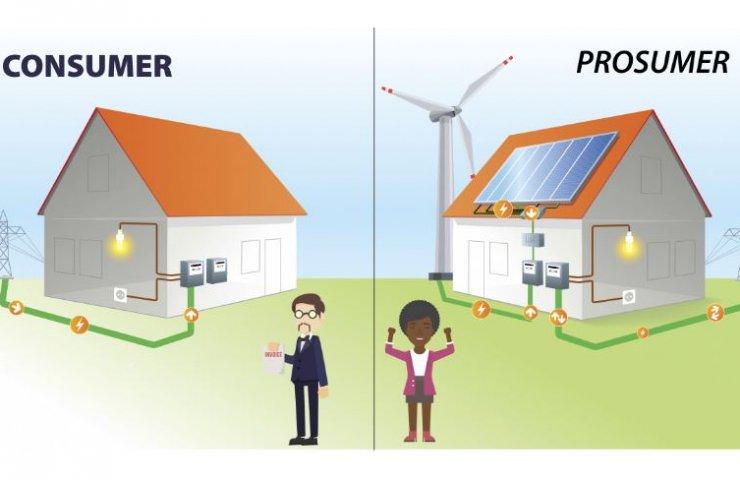 Госэнергоэффективности Украины представило концепцию энергетического просьюмеризма