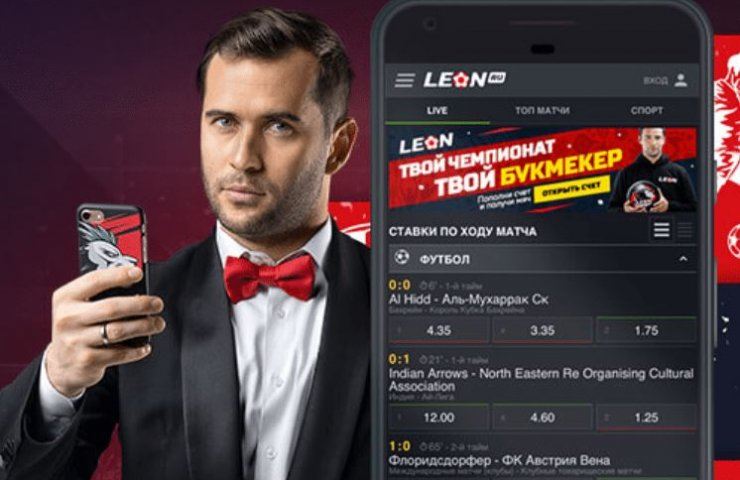 How to download the BK Leon app