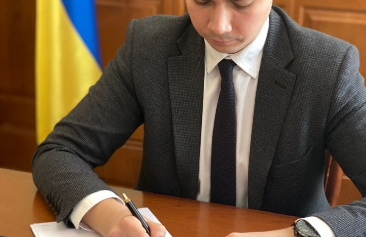 State Energy Efficiency of Ukraine and the German Energy Agency signed a Memorandum of Cooperation