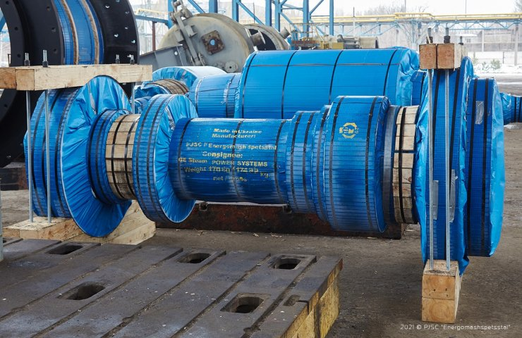 Energomashspetsstal shipped rotor parts for American General Electric